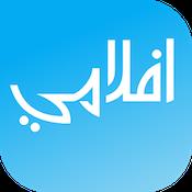 Aflami